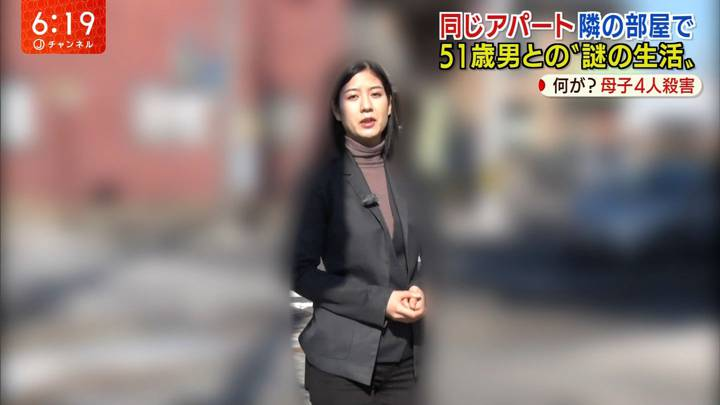 2020年03月06日桝田沙也香の画像04枚目