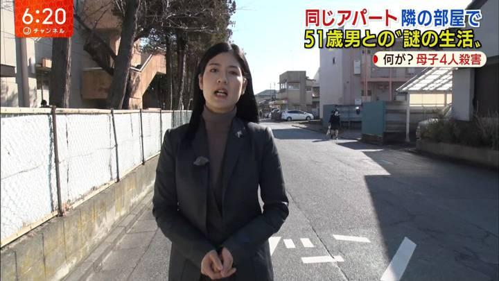 2020年03月06日桝田沙也香の画像06枚目