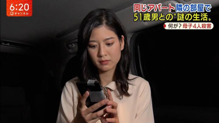 2020年03月06日桝田沙也香の画像08枚目