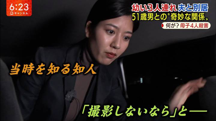 2020年03月06日桝田沙也香の画像09枚目