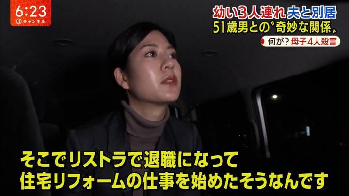 2020年03月06日桝田沙也香の画像10枚目