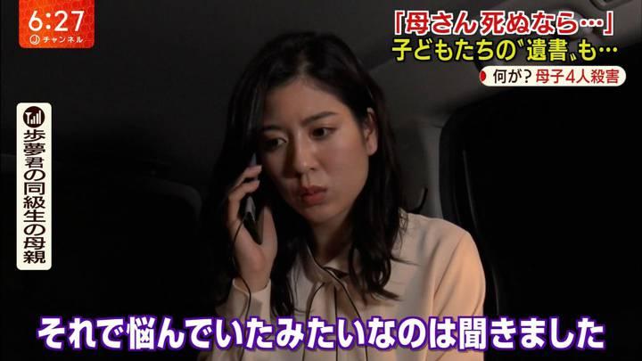 2020年03月06日桝田沙也香の画像11枚目