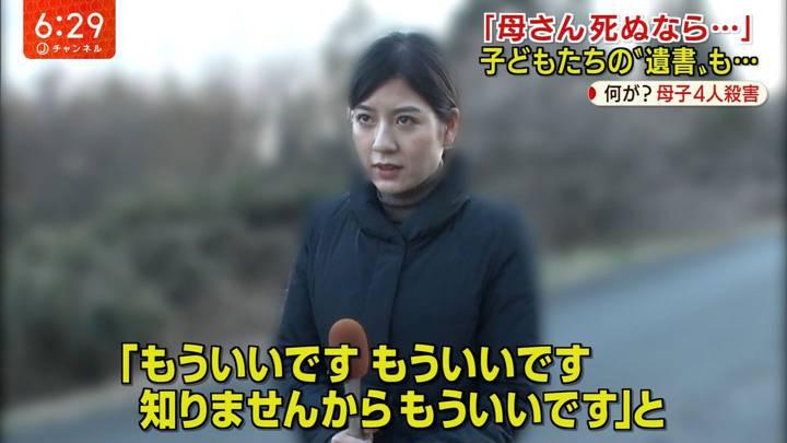 2020年03月06日桝田沙也香の画像12枚目