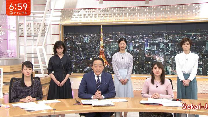 2020年03月06日桝田沙也香の画像13枚目