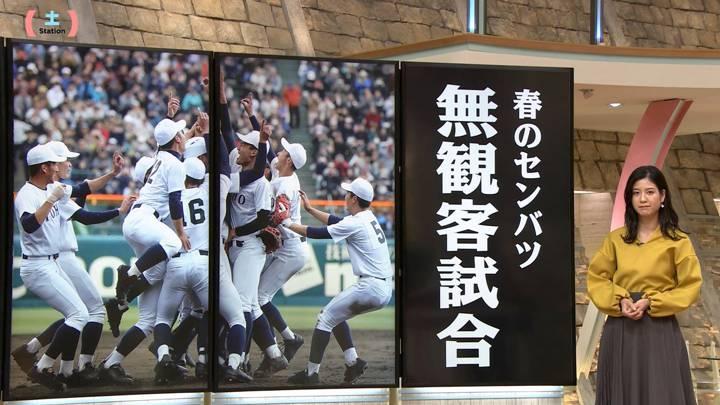 2020年03月07日桝田沙也香の画像02枚目