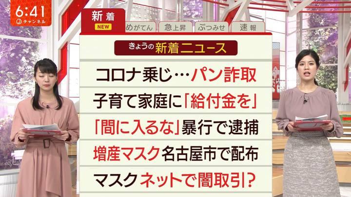 2020年03月12日桝田沙也香の画像03枚目
