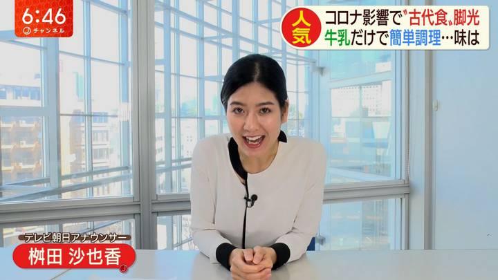 2020年03月12日桝田沙也香の画像04枚目