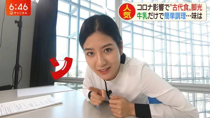 2020年03月12日桝田沙也香の画像06枚目