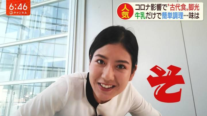 2020年03月12日桝田沙也香の画像08枚目