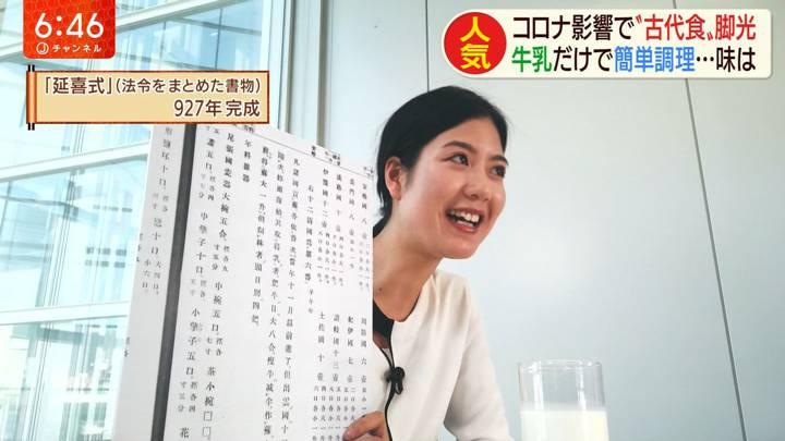 2020年03月12日桝田沙也香の画像10枚目