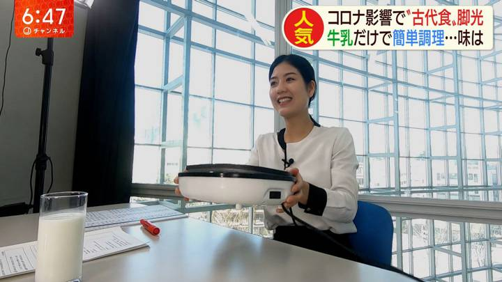 2020年03月12日桝田沙也香の画像11枚目