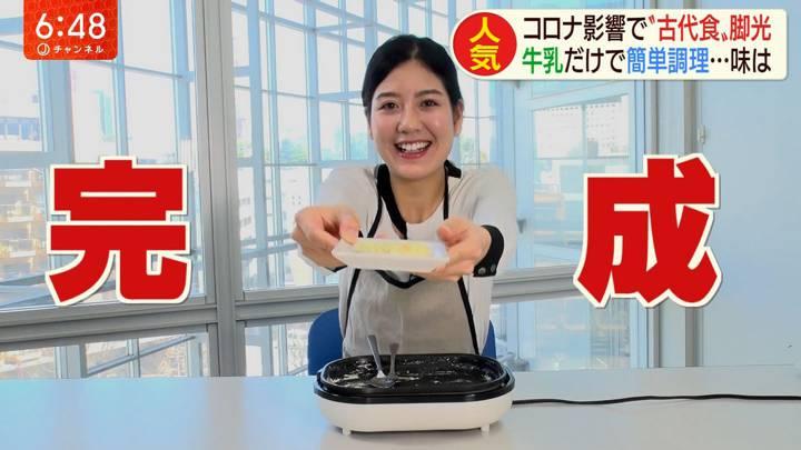 2020年03月12日桝田沙也香の画像12枚目