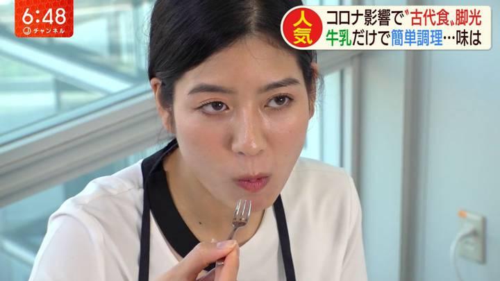 2020年03月12日桝田沙也香の画像14枚目