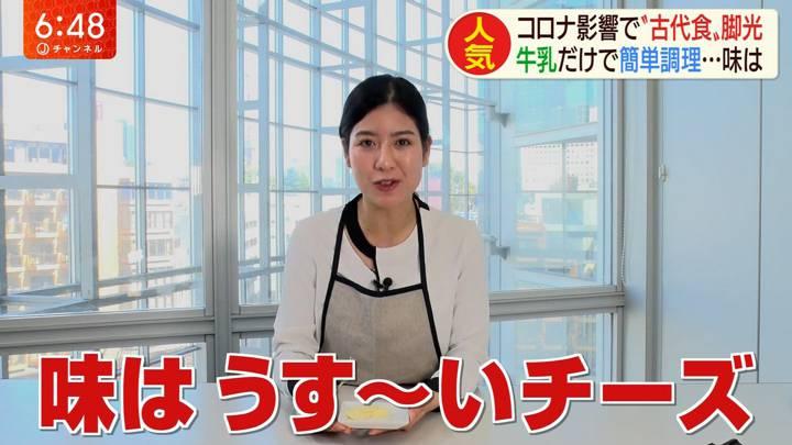 2020年03月12日桝田沙也香の画像15枚目