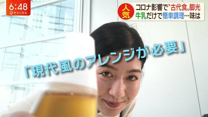 2020年03月12日桝田沙也香の画像17枚目