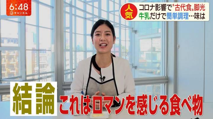 2020年03月12日桝田沙也香の画像18枚目