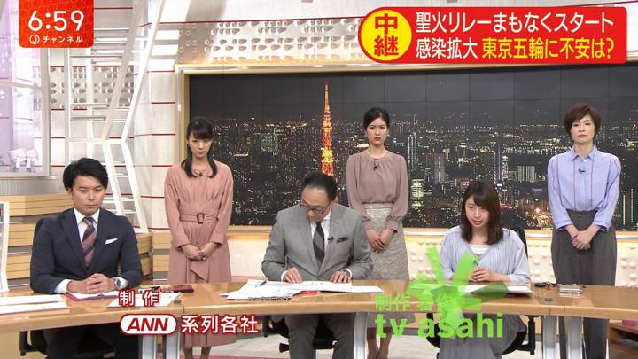 2020年03月12日桝田沙也香の画像19枚目
