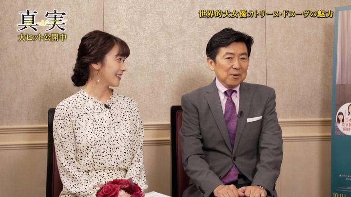 2019年10月17日三上真奈の画像03枚目