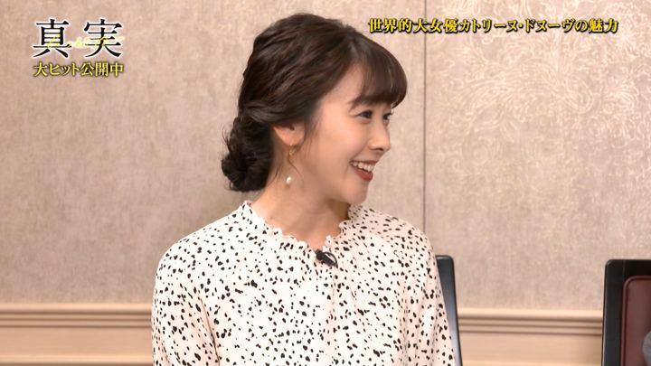 2019年10月17日三上真奈の画像04枚目