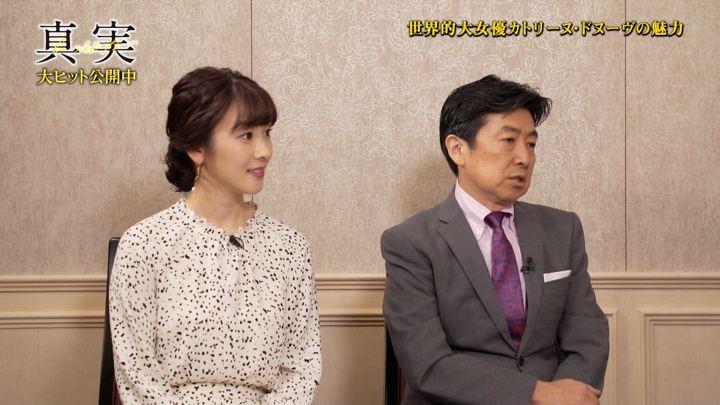 2019年10月17日三上真奈の画像05枚目