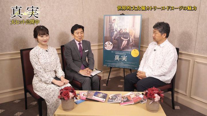 2019年10月18日三上真奈の画像02枚目
