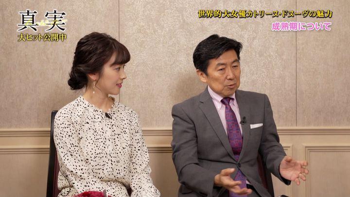 2019年10月18日三上真奈の画像03枚目
