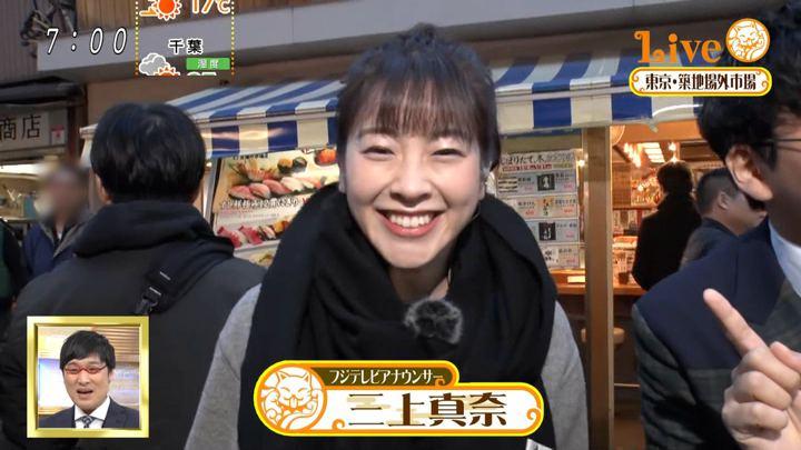 2019年12月31日三上真奈の画像02枚目