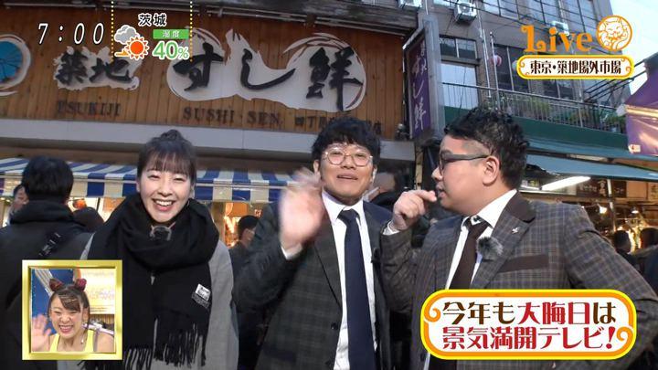 2019年12月31日三上真奈の画像03枚目