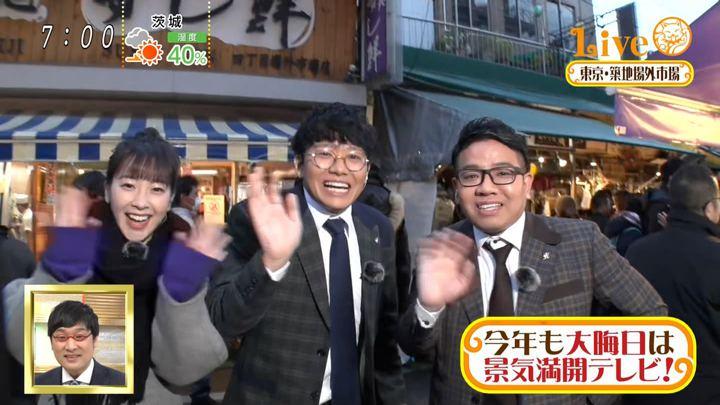 2019年12月31日三上真奈の画像04枚目