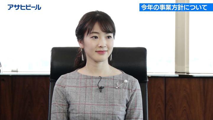 2020年01月26日三上真奈の画像04枚目