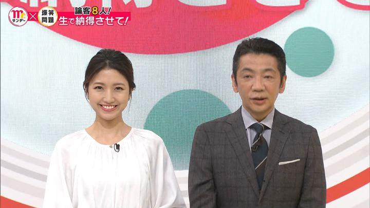 2019年10月13日三田友梨佳の画像01枚目