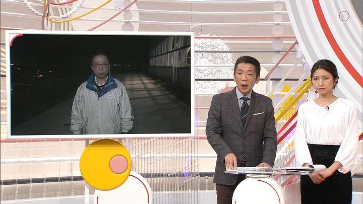 2019年10月13日三田友梨佳の画像05枚目