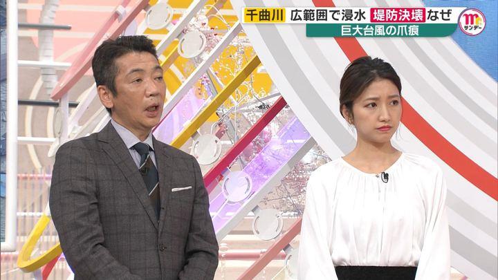 2019年10月13日三田友梨佳の画像06枚目