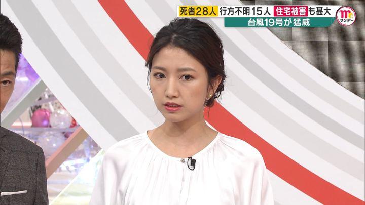 2019年10月13日三田友梨佳の画像07枚目