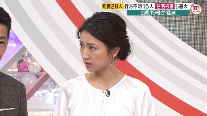 2019年10月13日三田友梨佳の画像08枚目