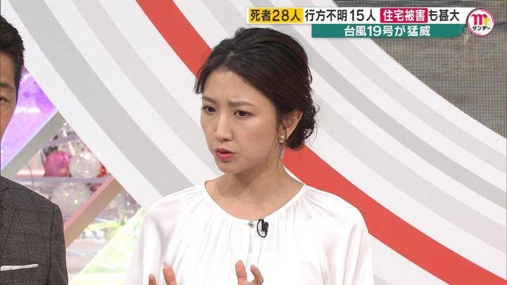 2019年10月13日三田友梨佳の画像09枚目