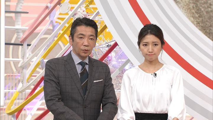 2019年10月13日三田友梨佳の画像11枚目