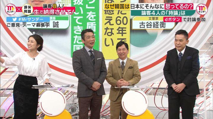 2019年10月13日三田友梨佳の画像12枚目
