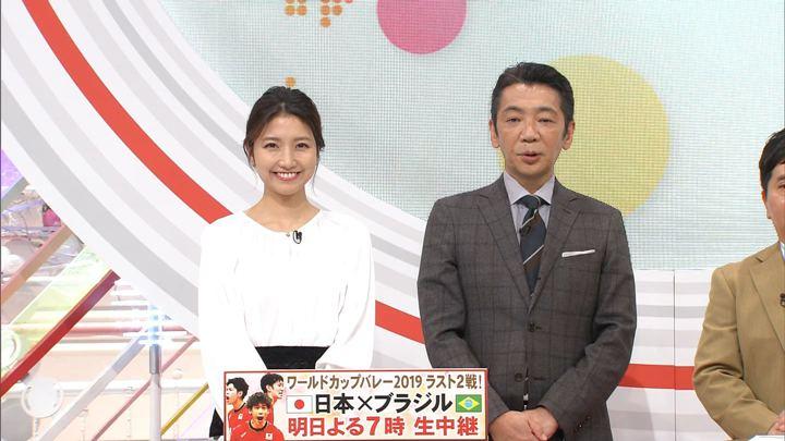 2019年10月13日三田友梨佳の画像20枚目