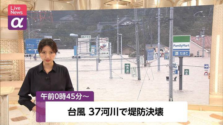2019年10月14日三田友梨佳の画像01枚目
