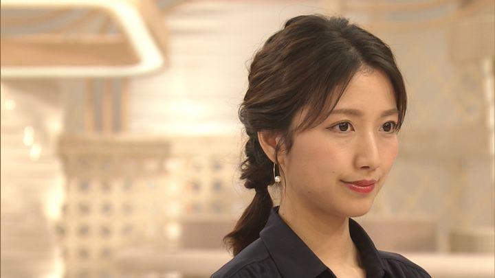 2019年10月14日三田友梨佳の画像02枚目