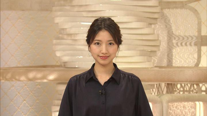 2019年10月14日三田友梨佳の画像03枚目