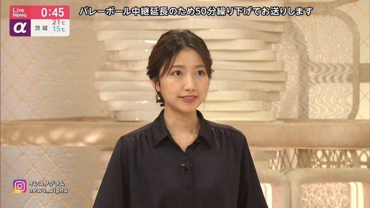 2019年10月14日三田友梨佳の画像04枚目