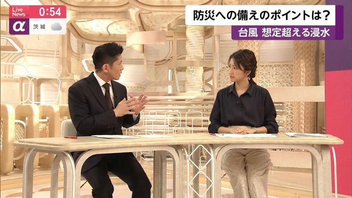 2019年10月14日三田友梨佳の画像07枚目