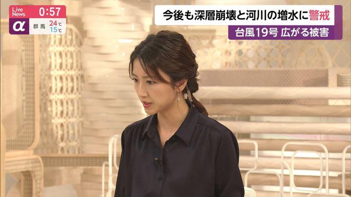 2019年10月14日三田友梨佳の画像10枚目