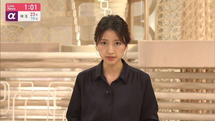 2019年10月14日三田友梨佳の画像13枚目