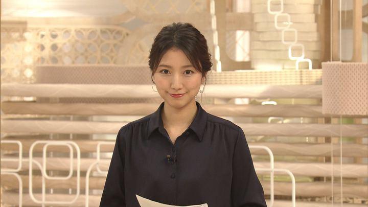 2019年10月14日三田友梨佳の画像15枚目