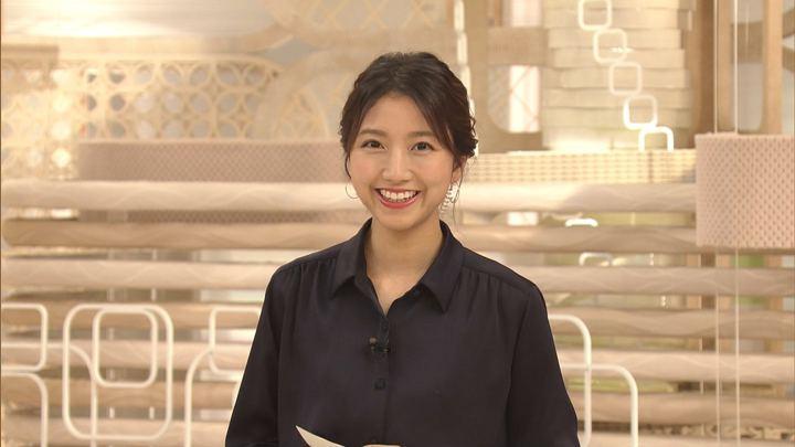 2019年10月14日三田友梨佳の画像16枚目