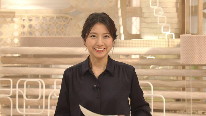2019年10月14日三田友梨佳の画像18枚目