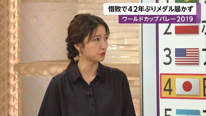 2019年10月14日三田友梨佳の画像21枚目